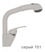 Смеситель кухонный Tolero высокая лейка серый код 101429-701