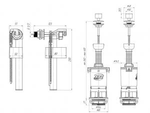 Арматура ШТОК, боковой подвод WC4050 код 101467