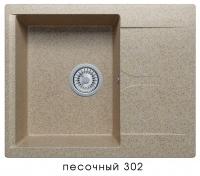 Мойка для кухни гранитная Polygran Gals-620 песочная код 101797