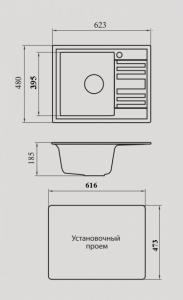 Мойка для кухни искусственный камень NOVELL Глория марокко код 101428