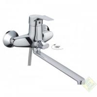 Смеситель для ванны Haiba НВ2263 код 100831