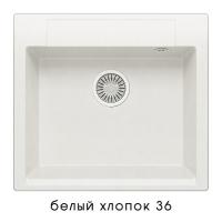 Мойка для кухни гранитная Polygran Argo-560 белый хлопок код 101953