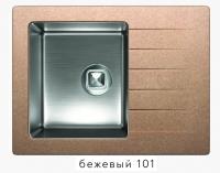 Комбинированная кухонная мойка TOLERO TWIST TTS-660 бежевая код 101821
