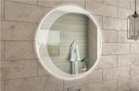 Зеркало vigo ALBA CLASSIC 2-700 код 101566