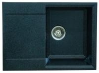 Мойка для кухни искусственный камень NOVELL София обсидиан (черный) код 101863
