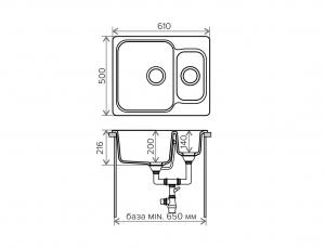 Мойка для кухни искусственный камень Polygran F-09 чёрная код A004139