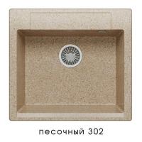 Мойка для кухни гранитная Polygran Argo-560 песочная код 101951
