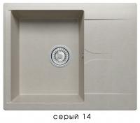 Мойка для кухни гранитная Polygran Gals-620 серая код 101801