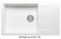 Мойка для кухни гранитная Polygran Gals-862 белый хлопок код 101944