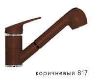Смеситель для кухни Tolero коричневый с выдвижной лейкой код 101606-817