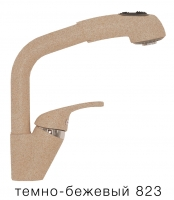 Смеситель кухонный Tolero высокая лейка темно-бежевый код 101429-823