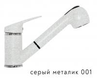 Смеситель для кухни Tolero серый металлик с выдвижной лейкой код 101606-001