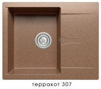 Мойка для кухни гранитная Polygran Gals-620 терракот код 101802