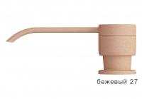 Дозатор моющего средства с флаконом Polygran бежевый код 100036-27