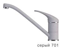 Смеситель для кухни TOLERO Эко низкий серый код 100115-701