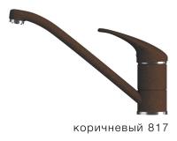 Смеситель для кухни TOLERO Эко низкий коричневый код 100115-817