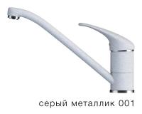 Смеситель для кухни TOLERO Эко низкий серый металлик код 100115-001
