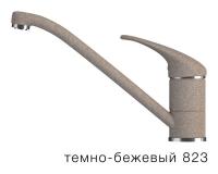 Смеситель для кухни TOLERO Эко низкий темно-бежевый код 100115-823
