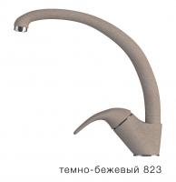 Смеситель для кухни TOLERO Эко высокий темно-бежевый код 100114-823