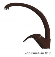 Смеситель для кухни TOLERO Эко высокий коричневый код 100114-817