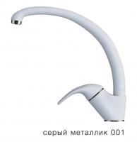 Смеситель для кухни TOLERO Эко высокий серый металлик код 100114-001