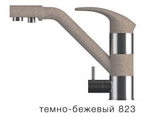 Смеситель для кухни TOLERO Дуо темно-бежевый с возможностью подключения фильтра для воды код 101123-823