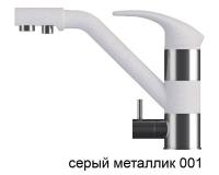 Смеситель для кухни TOLERO Дуо серый металлик с возможностью подключения фильтра для воды код 101123-001