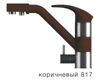 Смеситель для кухни TOLERO Дуо коричневый с возможностью подключения фильтра для воды код 101123-817