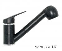 Смеситель для кухни Polygran черный с выдвижной лейкой код A004175-16