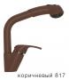 Смеситель кухонный Tolero высокая лейка коричневый код 101429-817