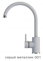 Смеситель для кухни TOLERO Элара серый металлик код 101122-001