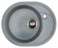 Мойка для кухни мрамор Granicom G-020 серебристая код 101151