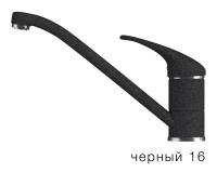 Смеситель для кухни Polygran Эко низкий черный код A004176-16