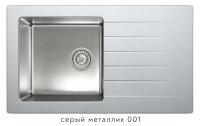 Комбинированная кухонная мойка TOLERO TWIST TTS-860 серый металлик код 101590-001