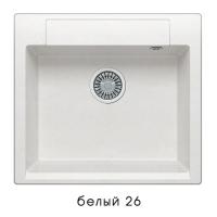Мойка для кухни гранитная Polygran Argo-560 белая код 101952