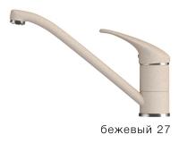 Смеситель для кухни Polygran Эко низкий бежевый код A004176-27