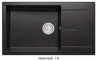 Мойка для кухни гранитная Polygran Gals-862 черная код 101942
