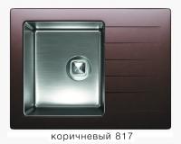Комбинированная кухонная мойка TOLERO TWIST TTS-660 коричневая код 101824