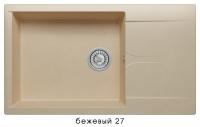 Мойка для кухни гранитная Polygran Gals-862 бежевая код 101946