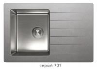 Комбинированная кухонная мойка TOLERO TWIST TTS-760 серая код 101583-701