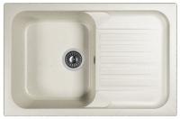 Мойка для кухни Dr.Gans Адель 780 белая код 100656