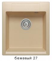 Мойка для кухни гранитная Polygran Argo-460 бежевая код 101814