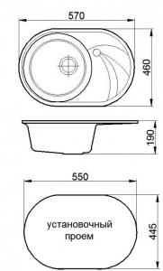 Мойка для кухни мрамор Granicom G-020 антрацит (черный) код 101147