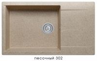 Мойка для кухни гранитная Polygran Gals-862 песочная код 101947
