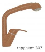Смеситель кухонный Polygran высокая лейка терракот код 101421-307