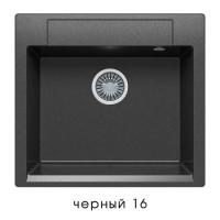 Мойка для кухни гранитная Polygran Argo-560 черная код 101955