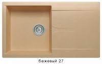 Мойка для кухни гранитная Polygran Gals-860 бежевая код 101806
