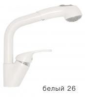Смеситель кухонный Polygran высокая лейка белый код 101421-26