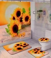 Набор для ванной комнаты Zalel cx668, 4 предмета код 102035