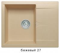Мойка для кухни гранитная Polygran Gals-620 бежевая код 101798